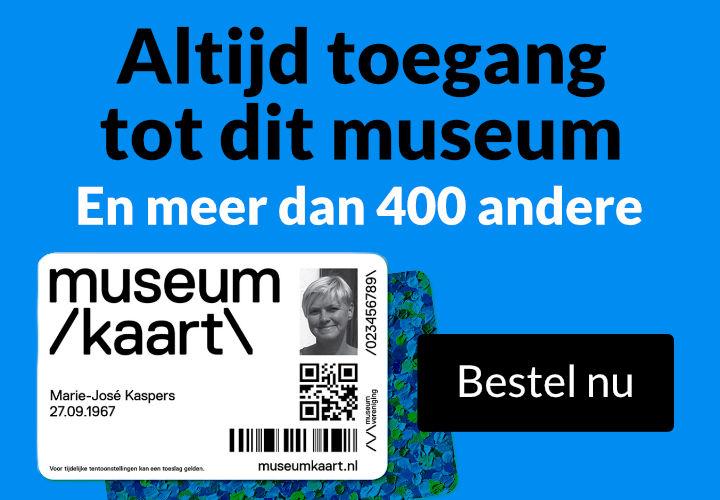 Altijd toegang tot dit museum